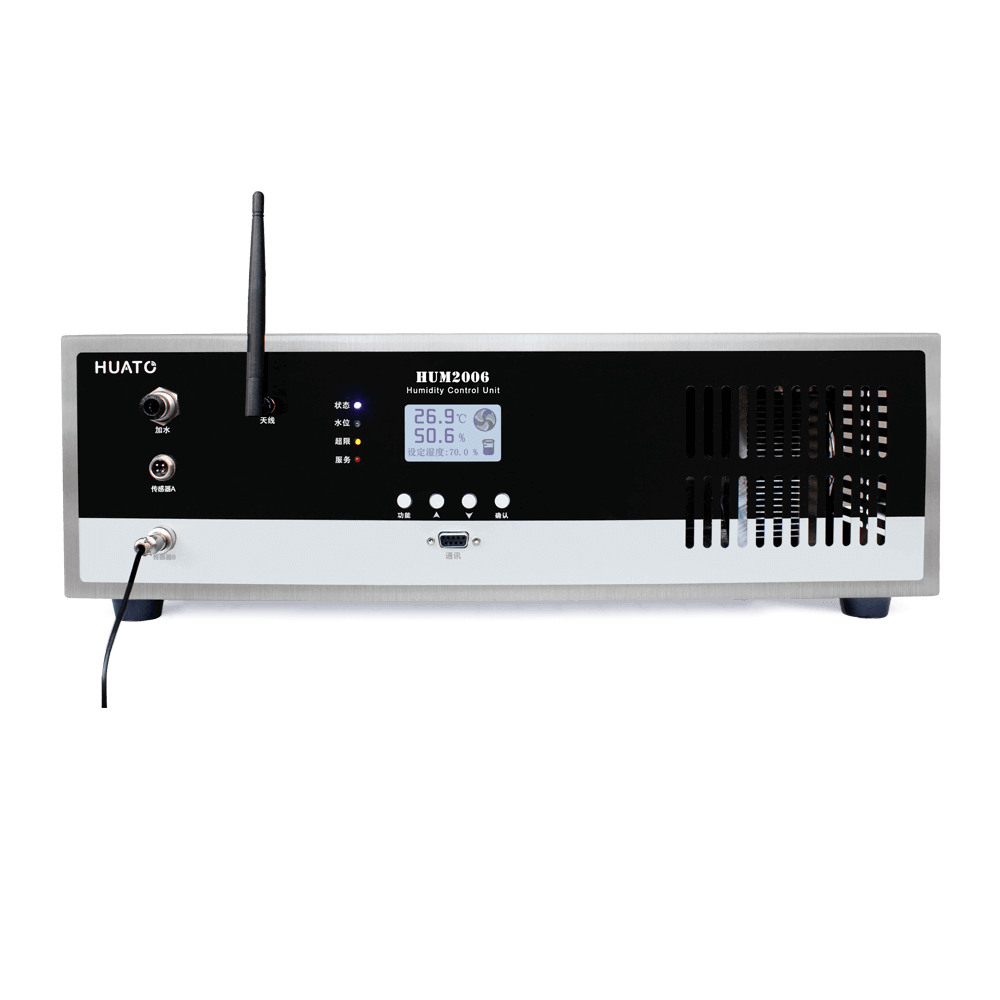 HUM200X Micro-Environment Humidity Controlling Unit