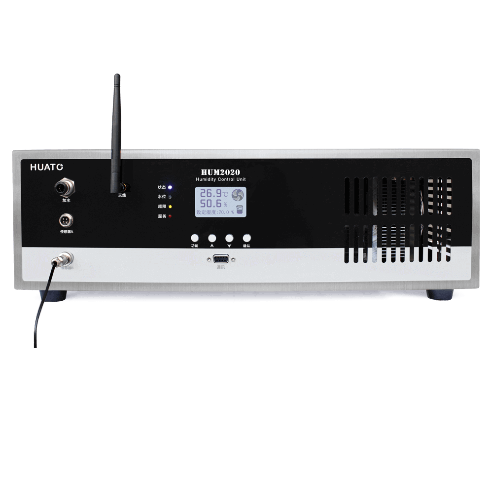 HUM20XX Micro-Environment Humidity Controlling Unit